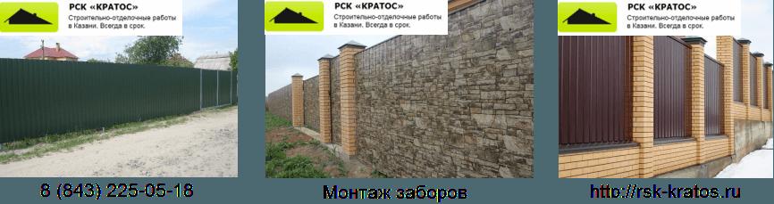 Постройка фундамента Подольский район